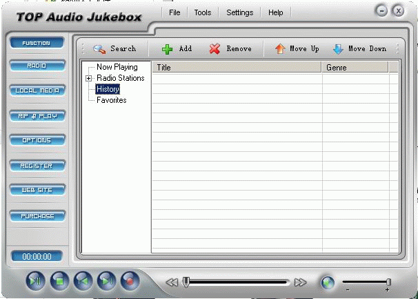 TOP Audio Jukebox Screenshot