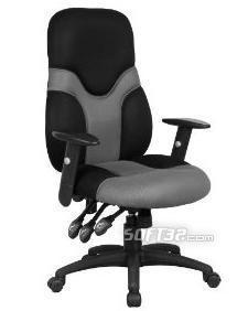 office chairs Screenshot 3