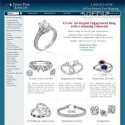 Engagement Ring Screenshot 1