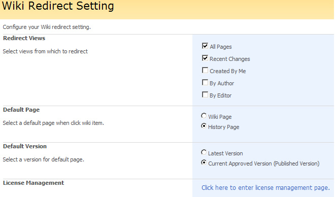 SharePoint Wiki Redirect Screenshot