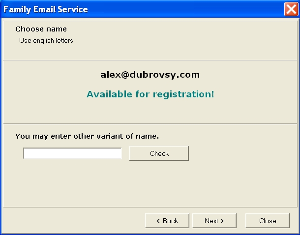 Family Email Service Screenshot 1