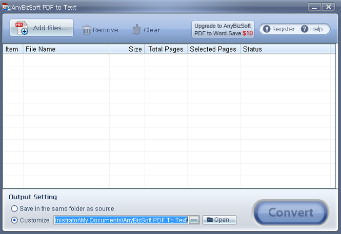 AnyBizSoft Free PDF to Text Converter Screenshot