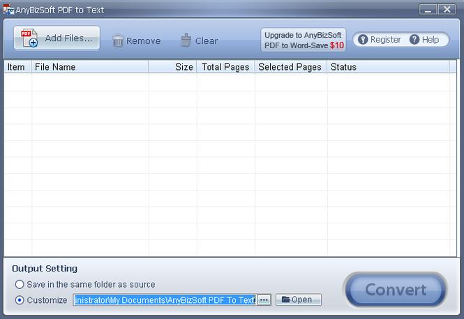 AnyBizSoft Free PDF to Text Converter Screenshot 1