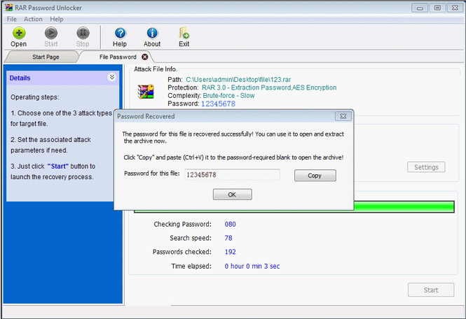 RAR Password Unlocker Screenshot