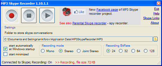 MP3 Skype Recorder Screenshot 1