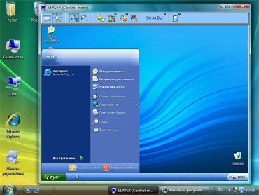 Remote Control PC Screenshot