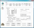 VSuite Ramdisk (Professional Edition) 2