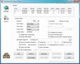 VSuite Ramdisk (Standard Edition) 2