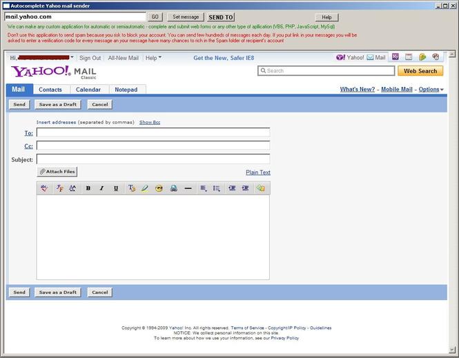 AYMS Screenshot 1