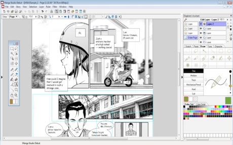 Manga Studio Debut Windows Screenshot