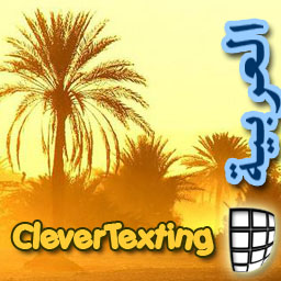 CleverTexting Arabic Screenshot