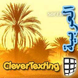CleverTexting Arabic Screenshot 2