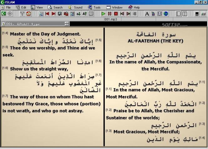 Islam Screenshot 1
