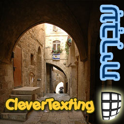 CleverTexting Hebrew Screenshot