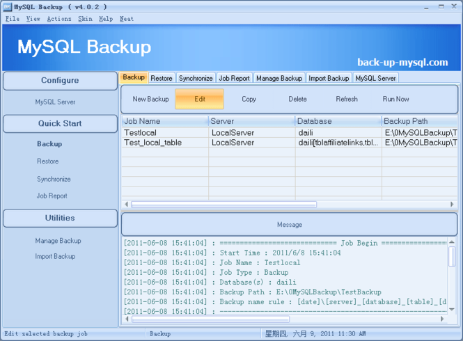 MySQL Backup Screenshot 1
