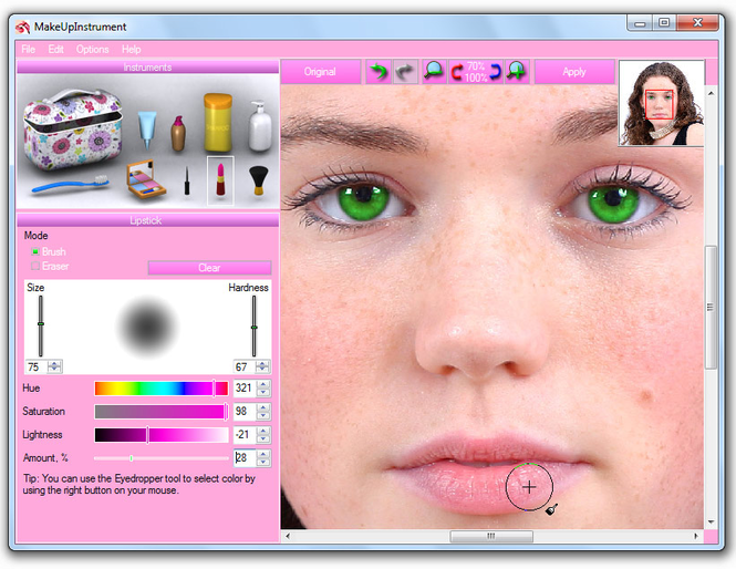 MakeUp Instrument Screenshot 1