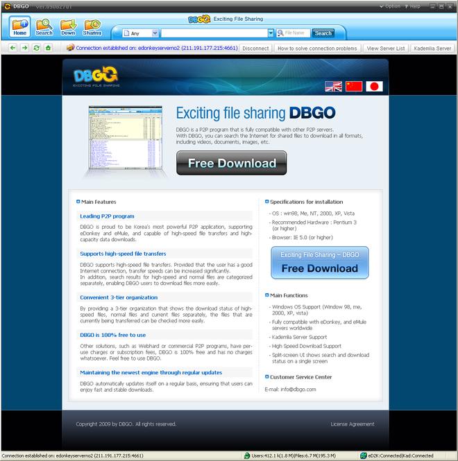 DBGO Screenshot