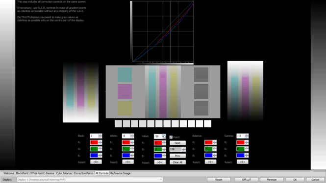 Atrise Lutcurve Screenshot