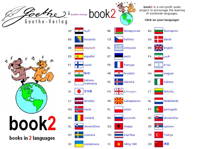 book2 English - French Screenshot