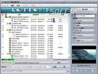 Xilisoft Screenshot 3