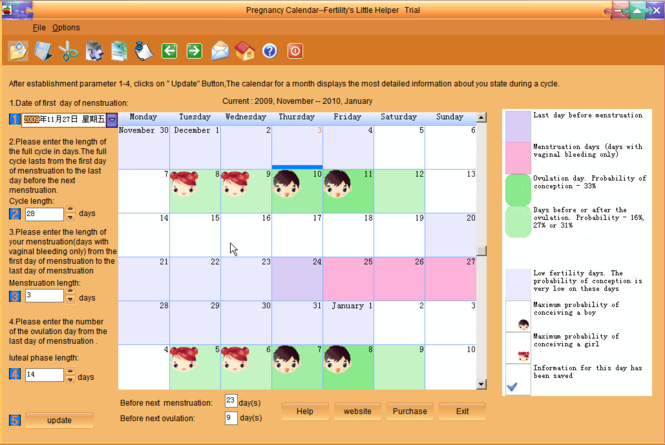 Pregnancy Calendar Screenshot