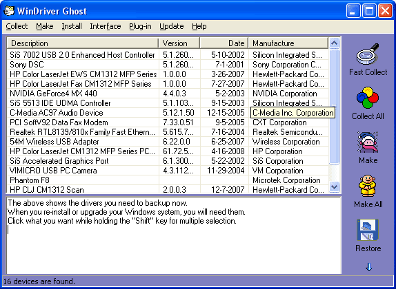 WinDriver Ghost Screenshot