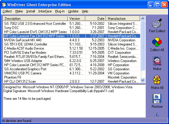 WinDriver Ghost Enterprise Edition Screenshot