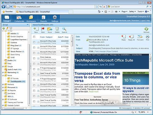 SmarterMail Screenshot 1