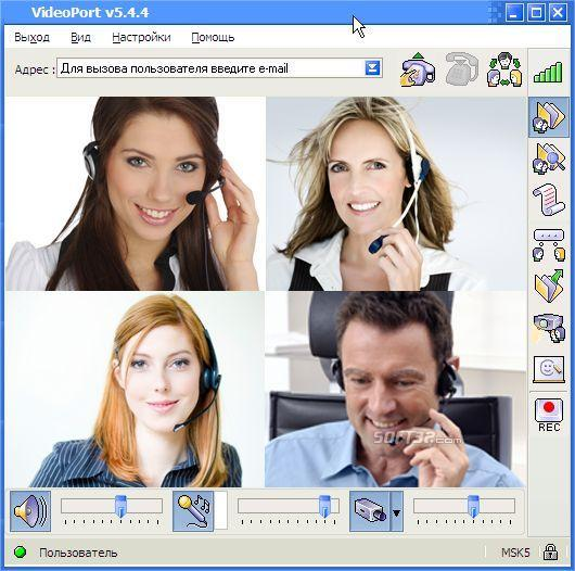 VideoPort SBS Video Conferencing Software Screenshot 2