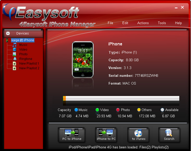 4Easysoft iPhone Manager Screenshot 1