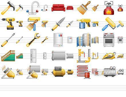 Perfect Warehouse Icons Screenshot 3