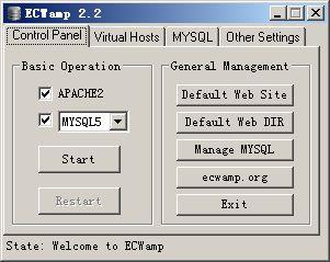 ECWamp Screenshot 1