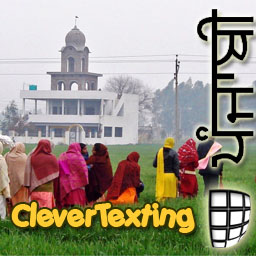 CleverTexting Punjabi Screenshot