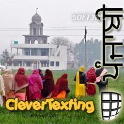CleverTexting Punjabi Screenshot 3