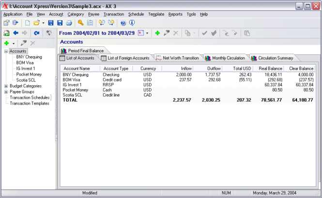 Account Xpress Lite Screenshot 1