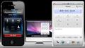myPhoneDesktop 1
