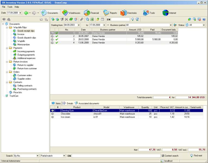 Business accounting software Screenshot