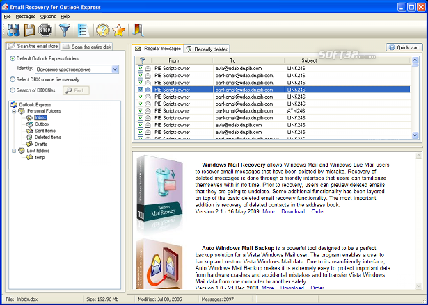 Email Recovery for Outlook Express Screenshot 2