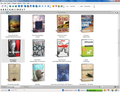 Alfa Ebooks Manager 3