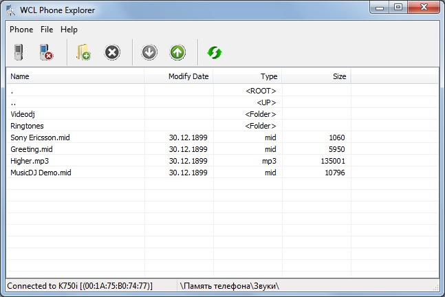 WCL PhoneExplorer Screenshot