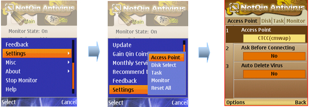 NetQin Mobile Antivirus Screenshot
