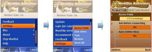 NetQin Mobile Antivirus Screenshot 3