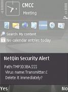 NetQin Antivirus 3.2 Arabic for S60 5th Screenshot 2