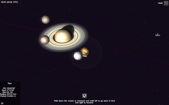 SkyORB Screenshot 1