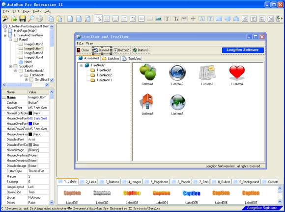 AutoRun Pro Enterprise II Screenshot 1