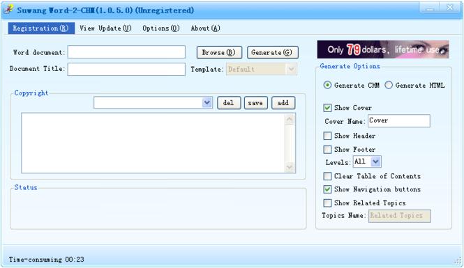 SuWang Word to CHM Screenshot