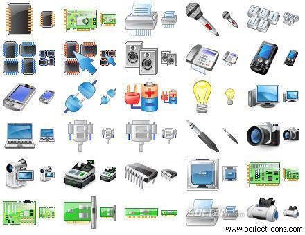 Perfect Hardware Icons Screenshot 3