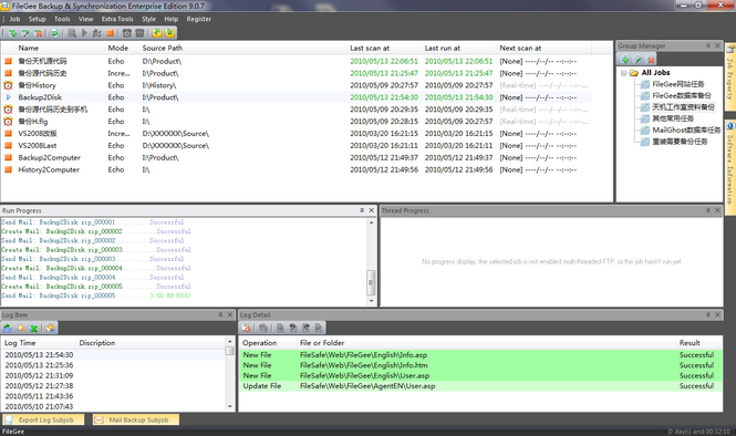 FileGee Backup & Sync Personal Edition Screenshot 1