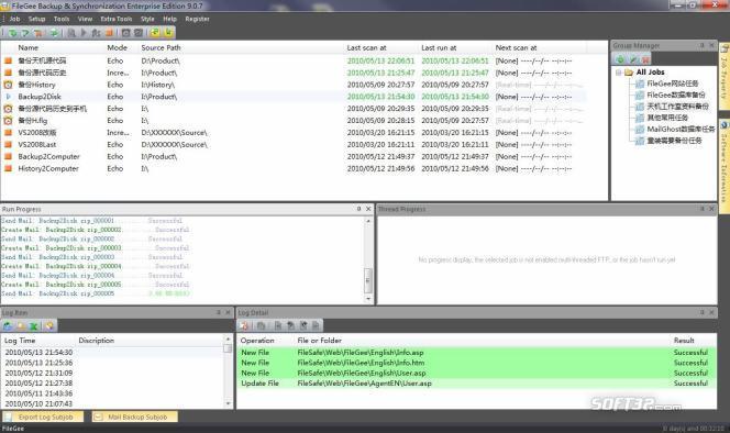 FileGee Backup & Sync Personal Edition Screenshot 2