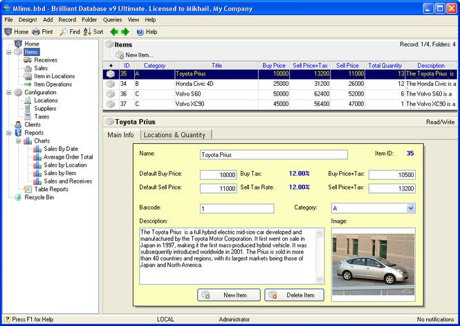 Brilliant Database Ultimate Screenshot